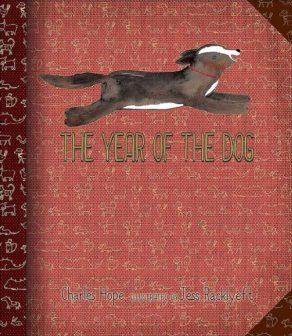 Year of the Dog - Wild Dog Books
